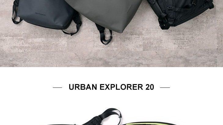 男性へのプレゼントに オンオフ使えるベルーフバゲージのURBAN EXPLORER 20はおしゃれでかっこいい