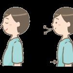 パニック障害になったら呼吸法をマスターしよう